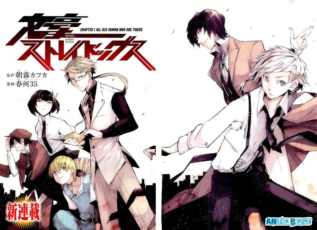 Новый 2 сезон аниме Великий из бродячих псов | Bungou Stray Dogs 2