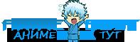 База 1 по просмотру аниме онлайн бесплатно