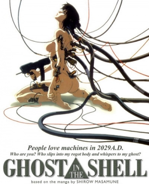 Призрак в доспехах (1995) / Ghost in the Shell