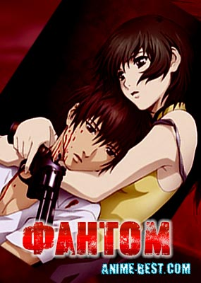 Фантом (1 сезон) / Phantom: Requiem for the Phantom